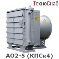 АО2-5 (КПСк4)